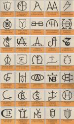 P.R.E. Brandzeichen